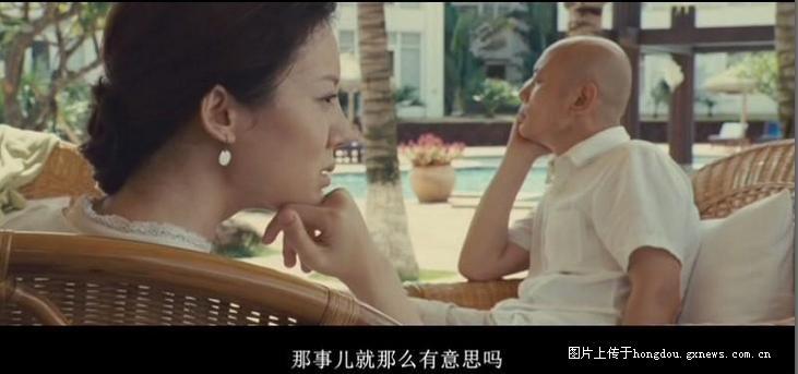 标题 一个30岁上海男人的 爆笑加 真实