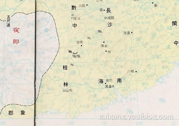 南越国版图_贵港文化遗产之五十三 驰道 - 抓拍贵港 - 红豆博客