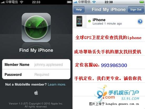 苹果4s丢了怎么办有什么办法可以找回手机