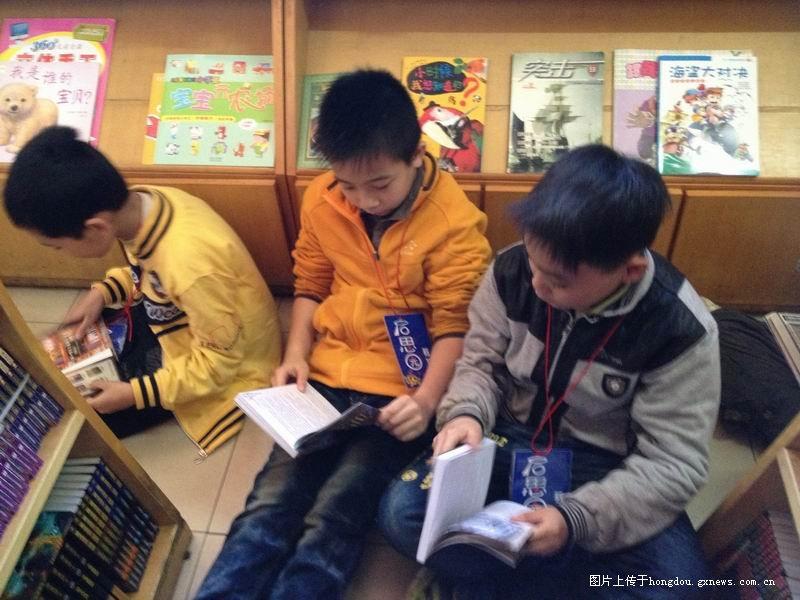 梧州市图书馆与启思园联手举办4.23世界读书日活动