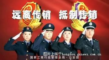 请公安部门注意,FINNCITI网络传销正侵入柳州