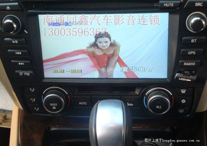 宝马320I导航 倒车影像 宝马320安装DVD导航 倒车影像 南通