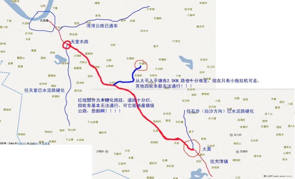 桂平市大洋 大莫 至大湾四级公路要开工了嘛 已加线路图
