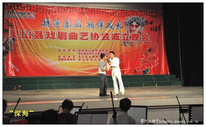 戏剧曲艺_横沥戏剧曲艺分会首次赴港演出获香港观众盛赞