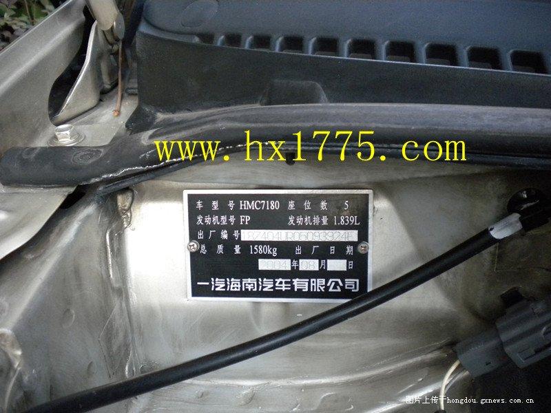 出售海南马自达 1.8at高清图片