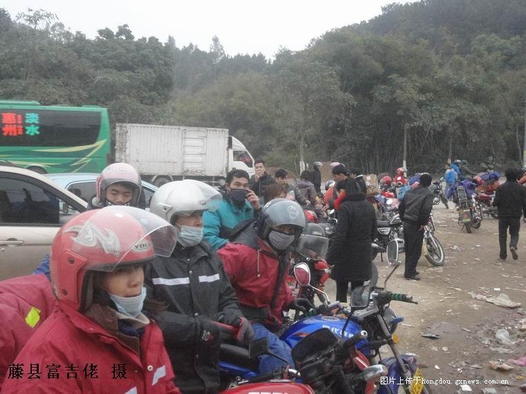 摩托车 广东/