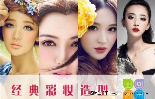 专业化妆师培训新娘妆影楼妆T台妆培训