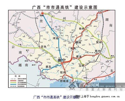 云桂高铁广南站规划图 云桂高铁规划图 周口高铁南站规划图