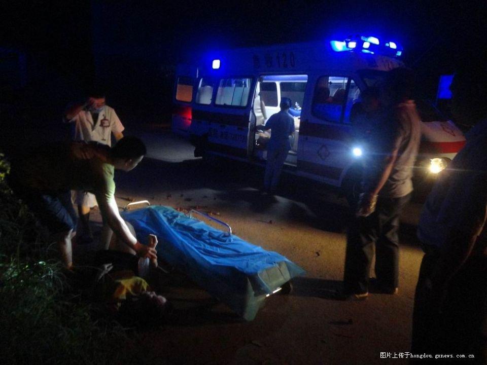 事件 藤县/回复: 藤县河西发生故意伤害事件一女子受伤.图片PP