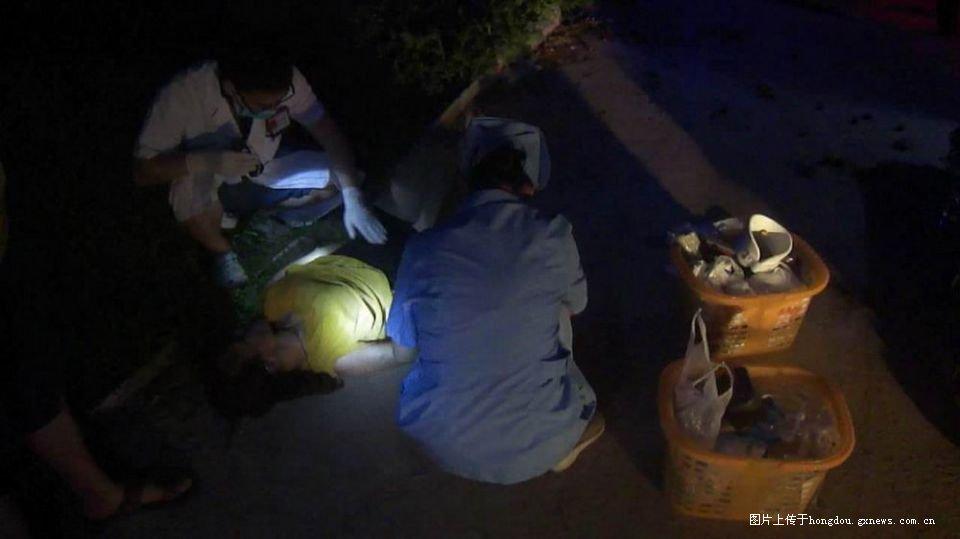 事件 藤县/藤县河西发生故意伤害事件一女子受伤.图片PP