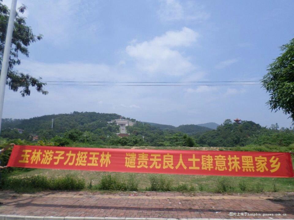 四川人口有多少_玉林市有多少人口