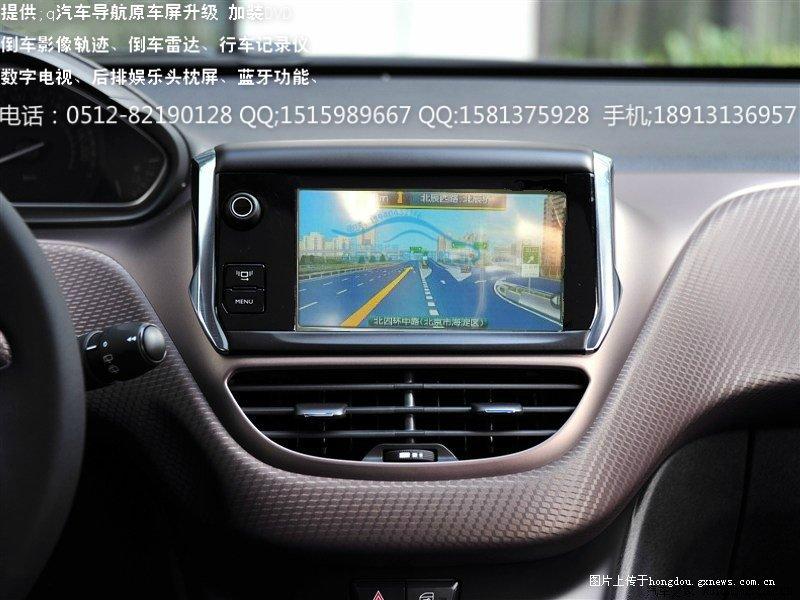 标致2008加装导航 倒车影像 原车屏升级安装行车记录仪高清图片