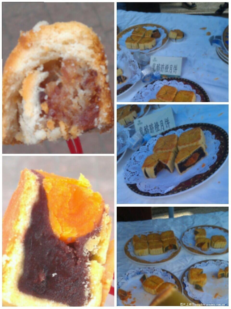 柳州饭店月饼试吃
