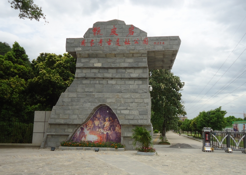 全球最大最高端水上乐园 桂林玉圭园梦幻水上乐园下月开园