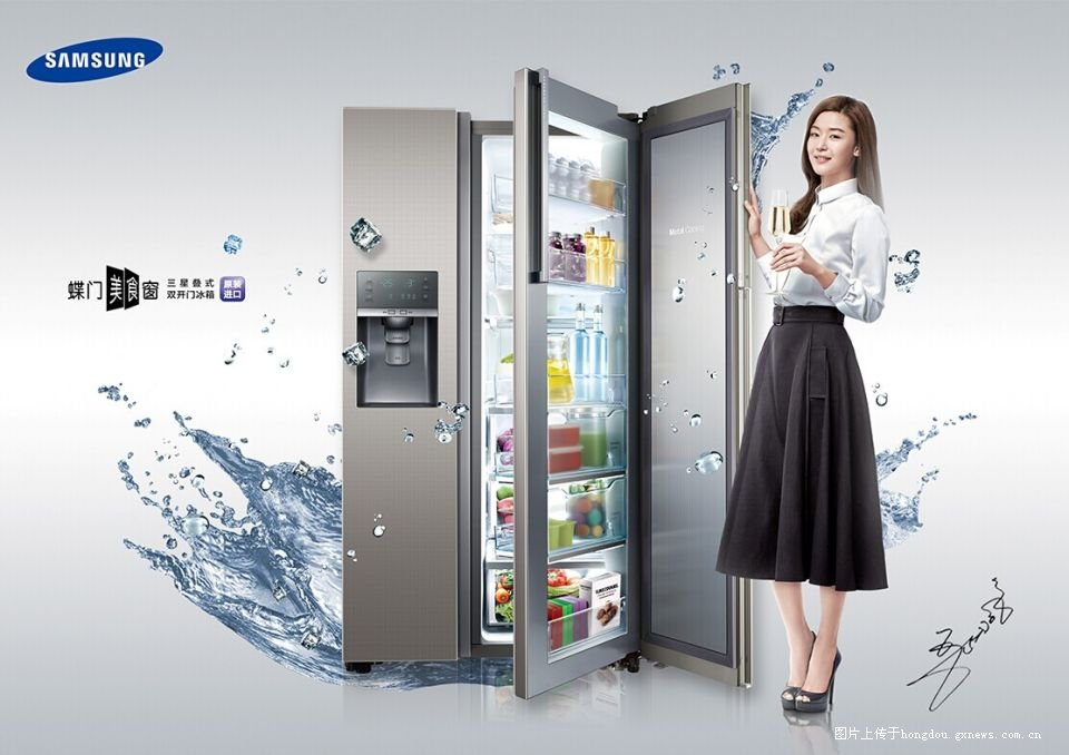 冰箱生活_冰箱矢量图_生活用品_生活用品_生活百科_矢