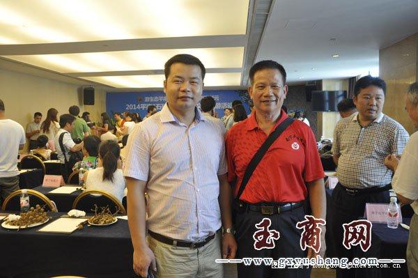 标题 2014平南石硖龙眼特色文化旅游活动新闻发布会在南宁举行