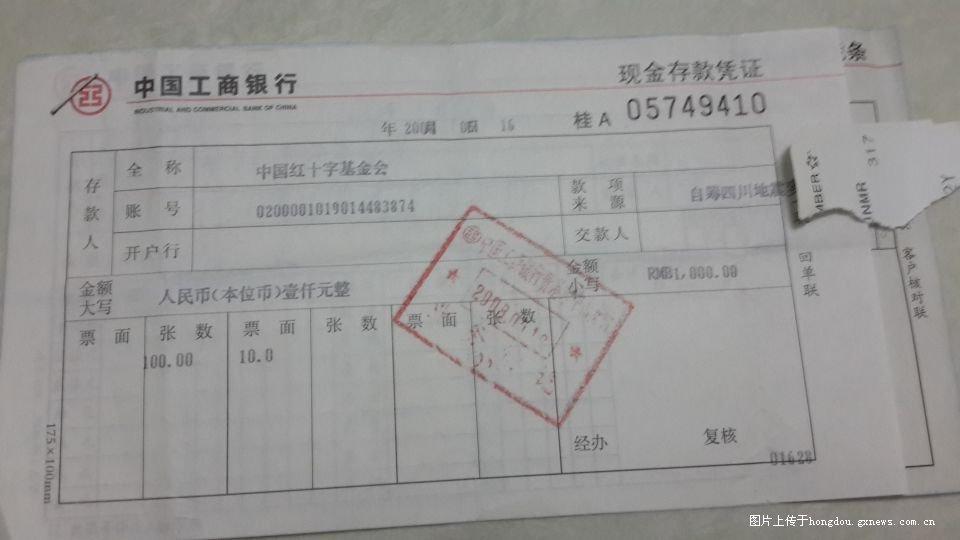 有一种录取不需要回报:关于为贵港高中刘家佟付出高中影响处分图片