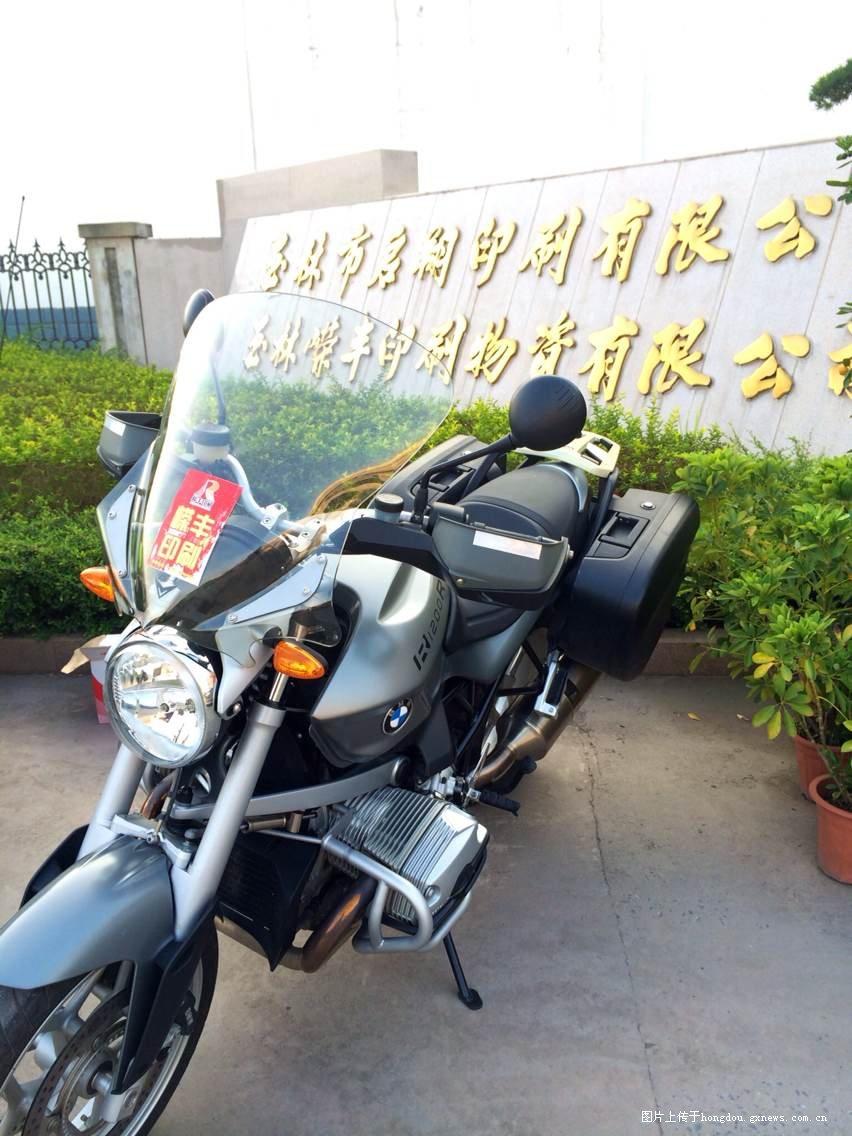 玉林嵘丰印刷恭祝第十一届龙州摩托车YES年家具看广州哪里图片