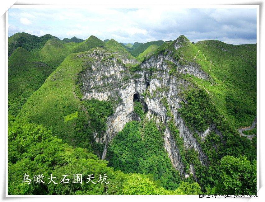 四川人口有多少_乐业县有多少人口