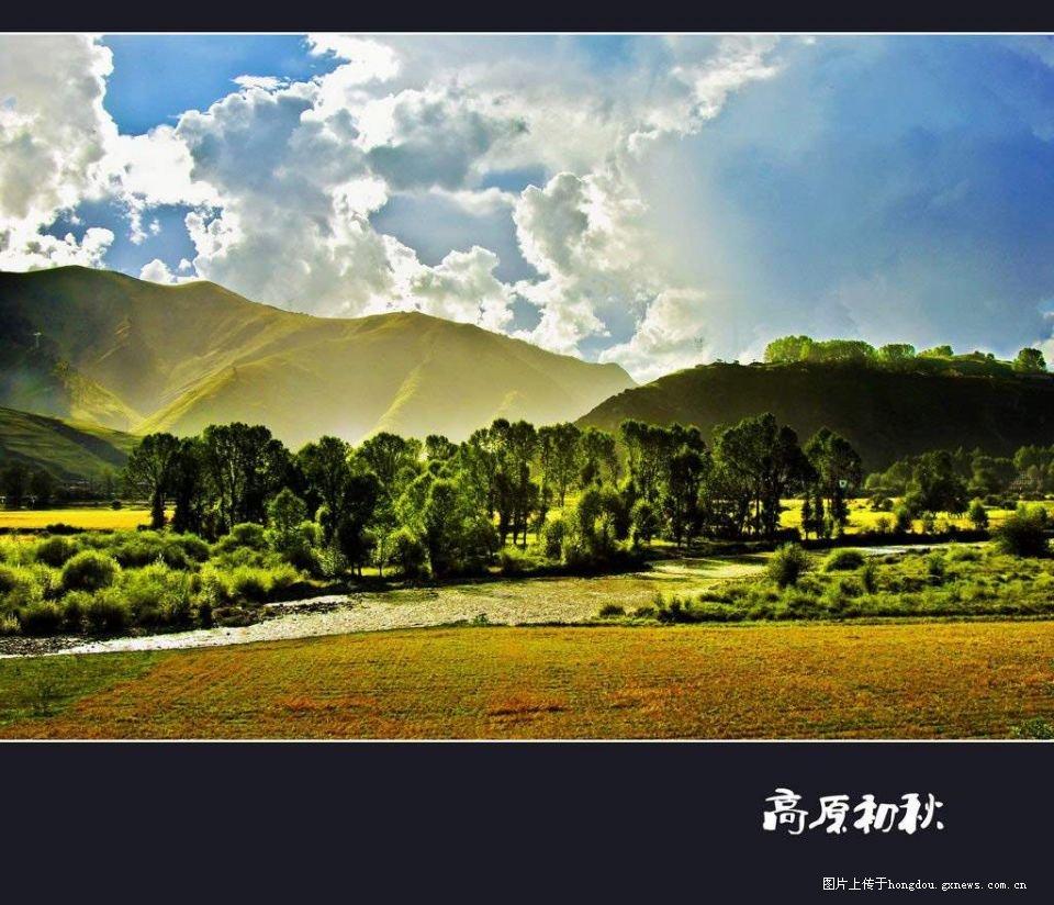 人生处处是风景 6