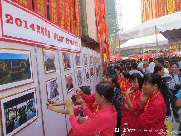 标题 广西平南县大安市天利和财富广场招商新闻发布会