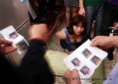 世间最性感的女犯人,咪咪超大,柳州能出那么漂亮的犯人吗图片