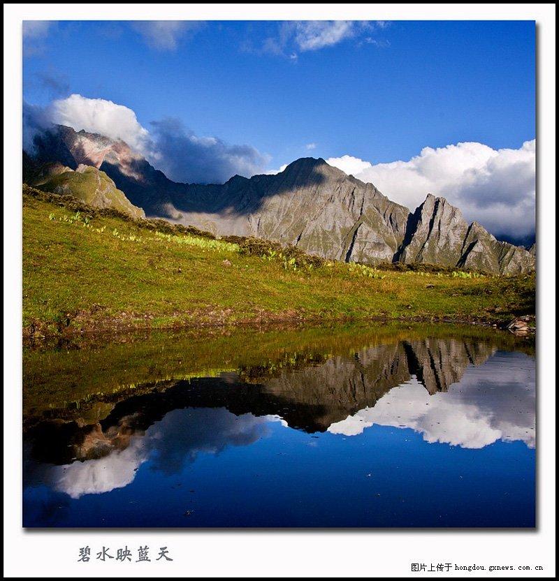人生处处是风景 7