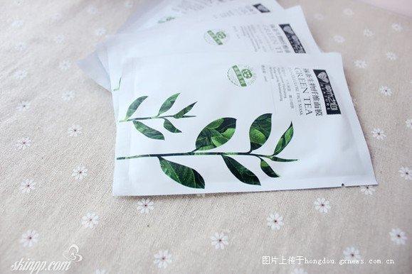 王牌明星 草木之心抹茶生物纤维面膜 美白补水修复面膜贴 1盒5片
