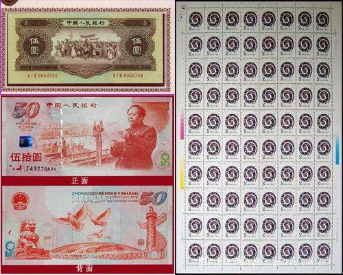 高价收购枣红一角钱╱╱1962一角纸币最新价格 高清图片