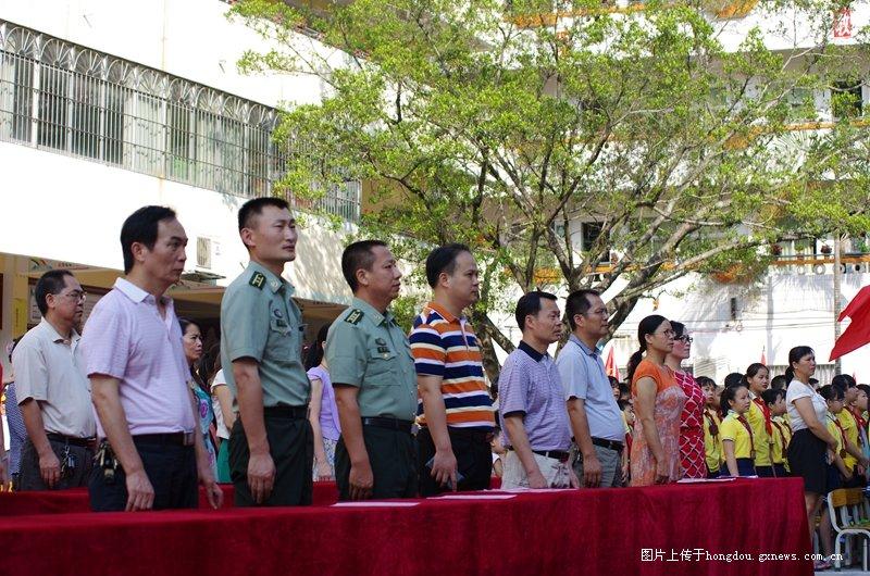 岑溪市第二小学六一庆祝活动小学圣散记嘉勒图片