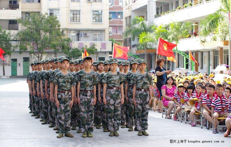 岑溪市第二小学六一庆祝活动散记参观小学生游记图片