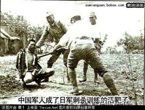 牢记历史,勿忘国耻!不要忘记日本对华犯下的滔