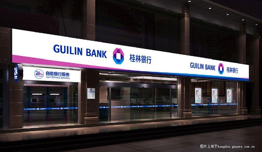 【与银行合作协议】