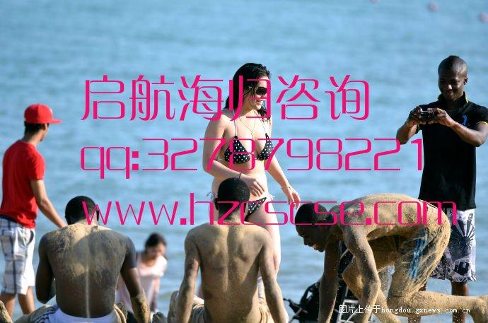红豆社区 - 留学生落户上海基本材料及优惠政策