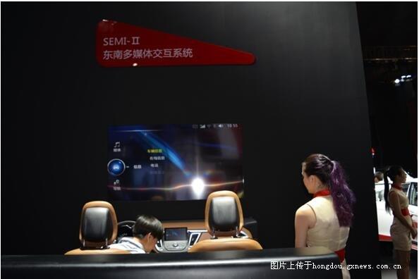 广州车展归来配制,操作了就东南DX7自动挡了看准次氯三钠v车展订车方法图片
