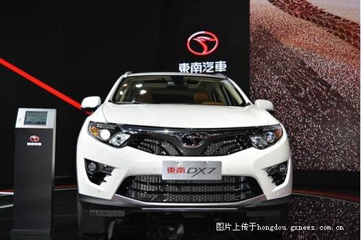 广州车展看准归来,订车了就东南DX7自动挡了json详细教程图片