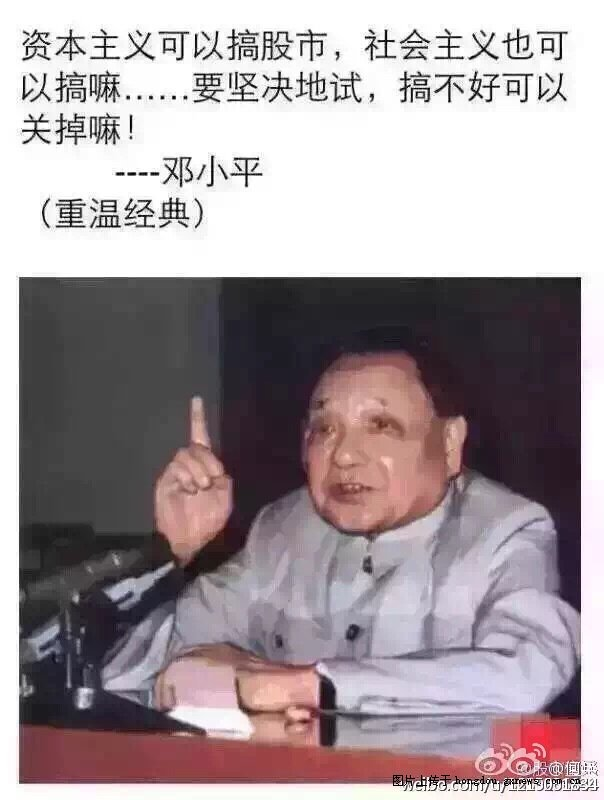 {保险的经典语录}.