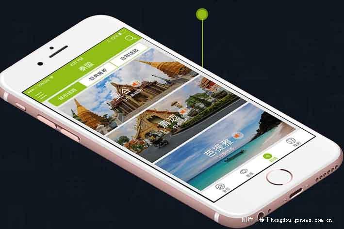 深圳房地产销售APP手机软件开发