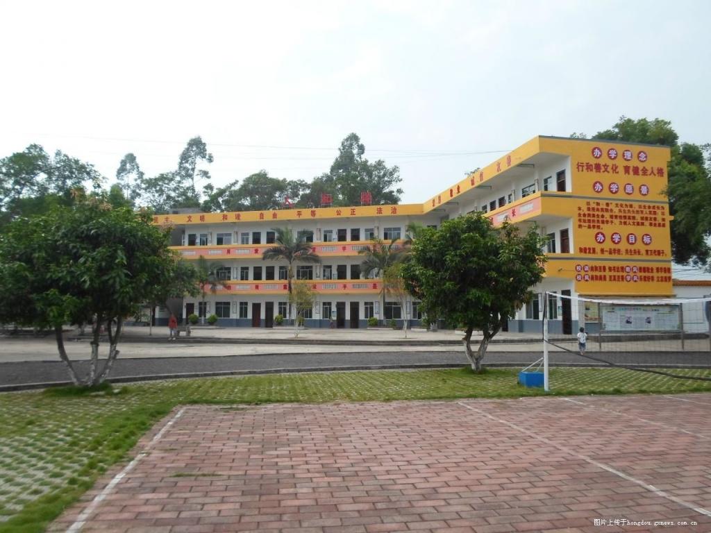 来宾市塘乡区良兴宾中心教材推进义教a教材综合发展小学小学答案图片