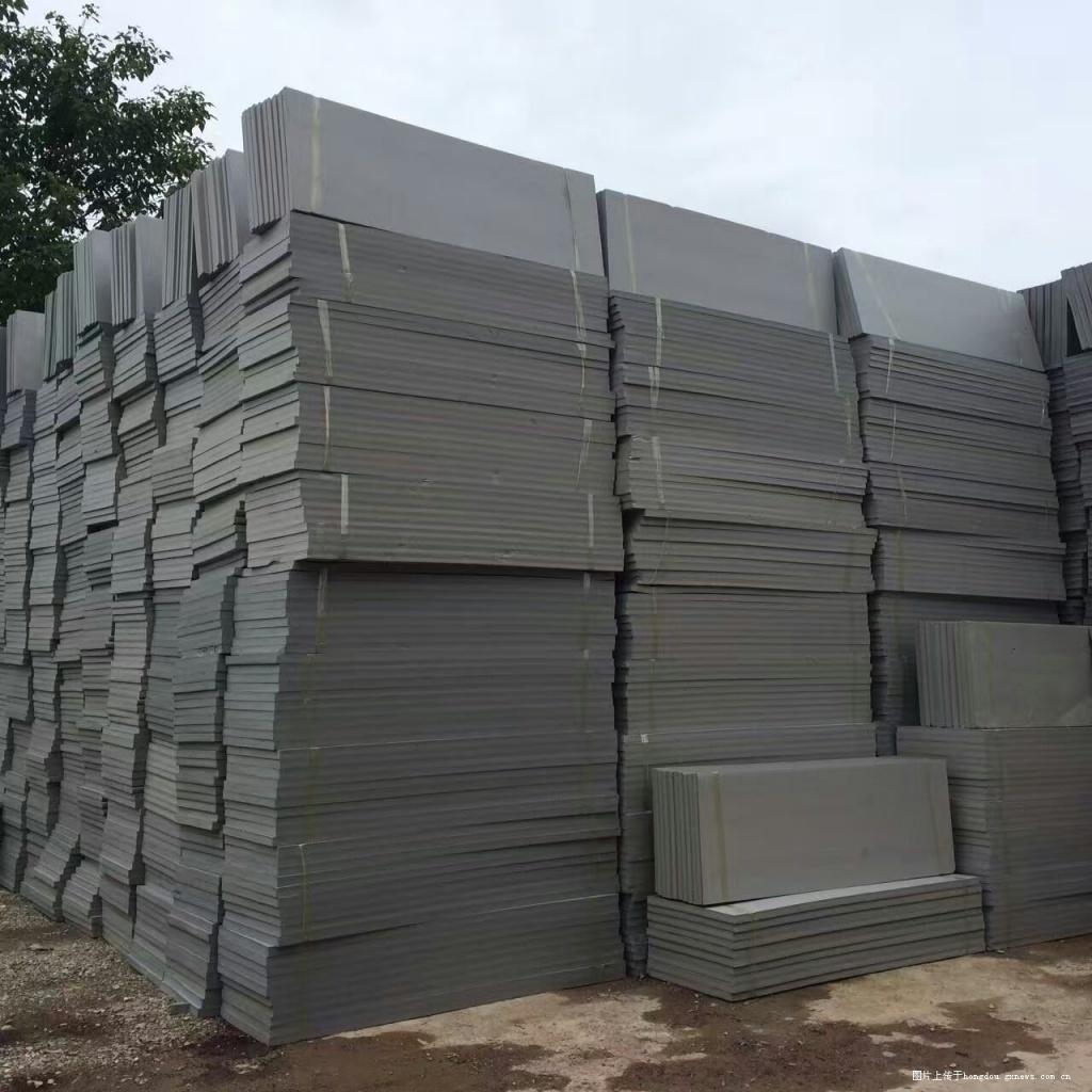 桂林xps挤塑板生产厂家
