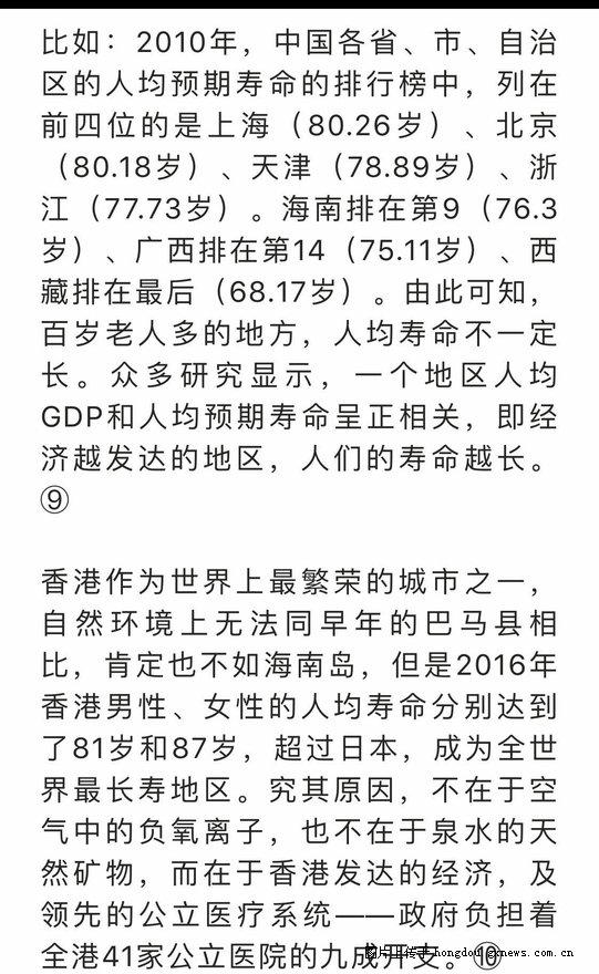 隆安GDP_隆安县的经济