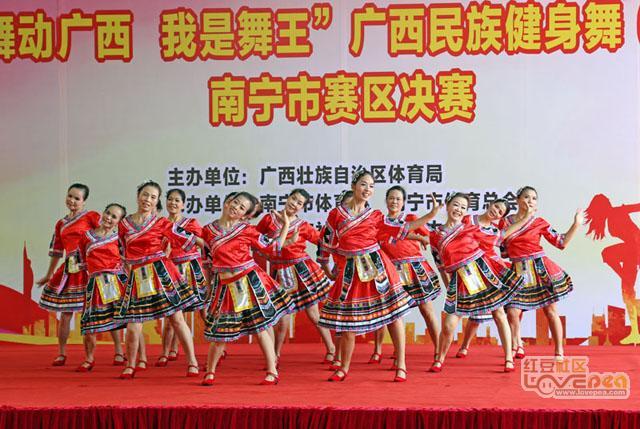 广西民族健身舞大赛