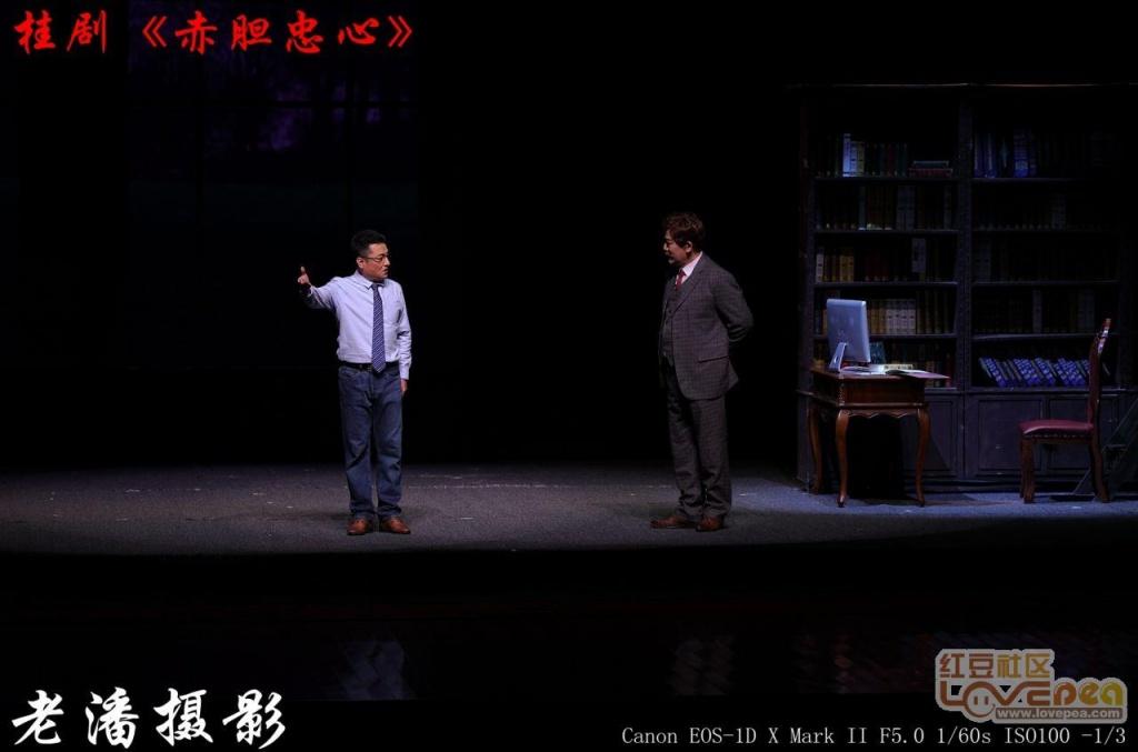诠释黄大年先进事迹的丹心《赤子桂剧》在贵港高中英语角宣传海报图片