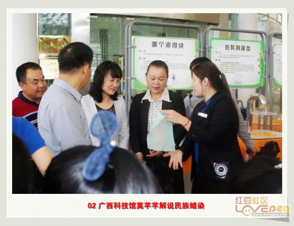 中国流动科技馆来到灵山