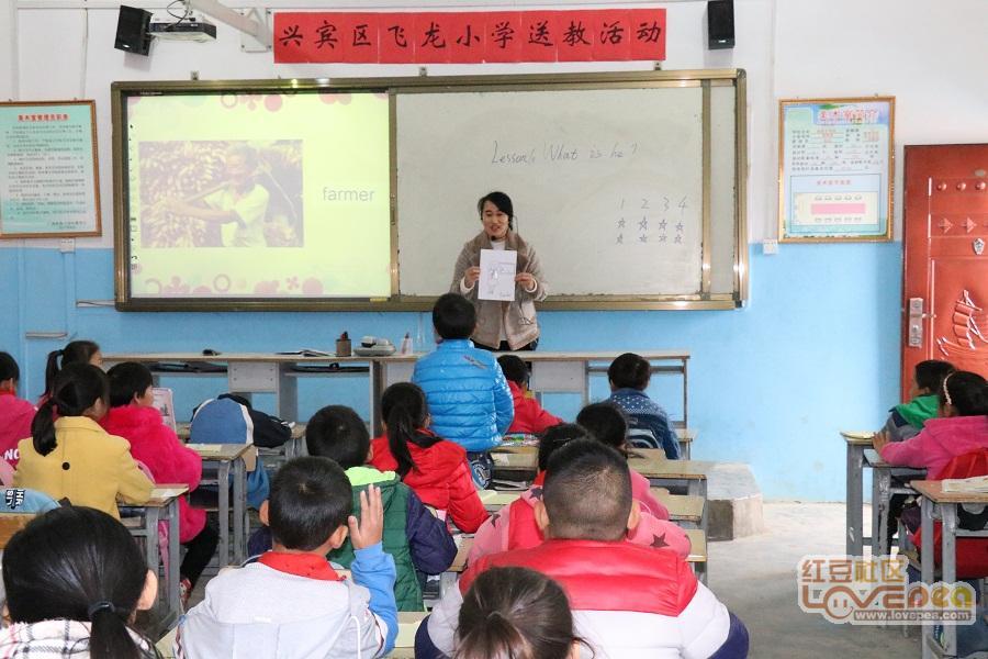 来宾高安合作共赢-飞龙飞龙小学与高安中心小学教师寄语图片