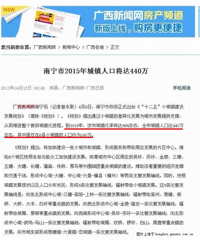 河南省人均gdp倒数第一_河南这个城市GDP全省倒数第一 人均GDP却仅次于省会郑州