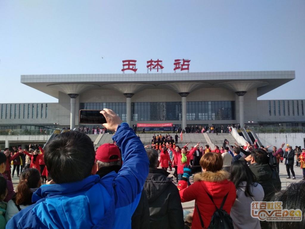 2018春运首日,玉车站见闻林火偶拾(图)用简捷法绘制如图所示