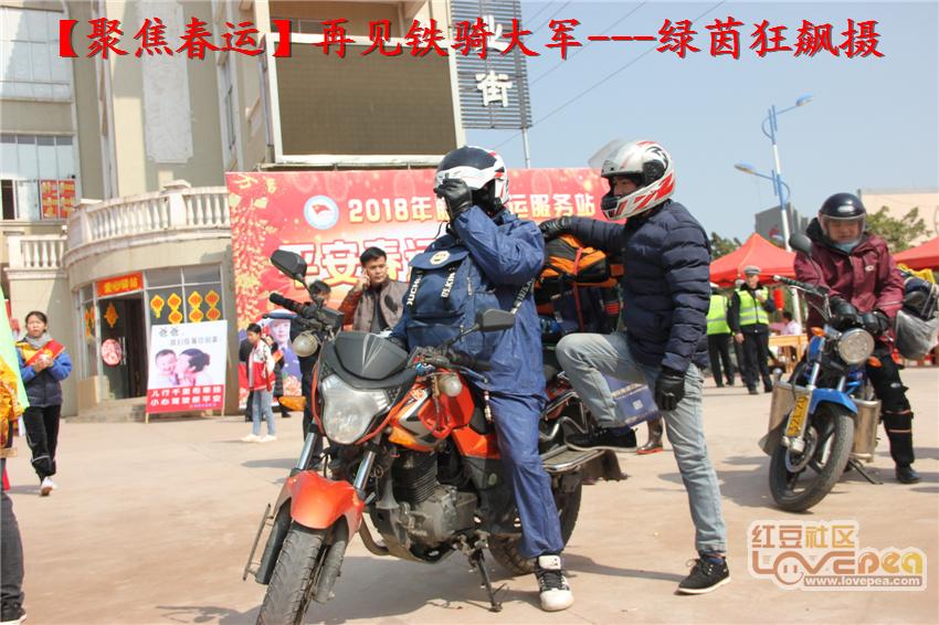 聚焦春运,藤县再见摩托铁骑大军