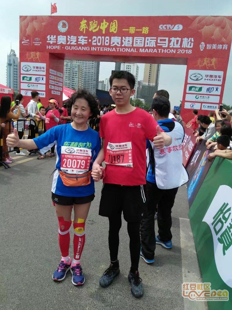 燃爆!西安国际马拉松央视解说片段提前曝光_手机网易网