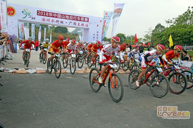 中国山地自行车联赛(上林站)